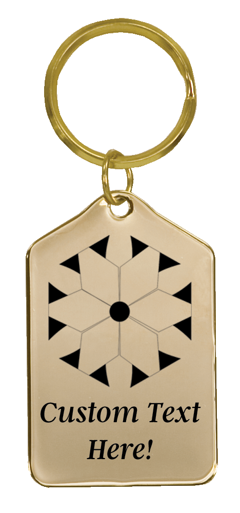 Engravable Gold Brass Key Chain (Tablet Style)